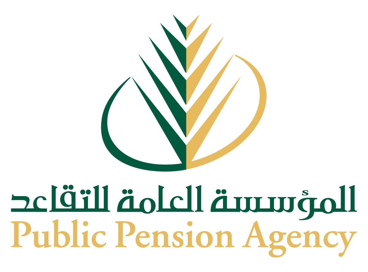 كم عدد المتقاعدين في السعودية 1443