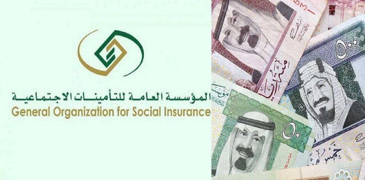 كم نسبة التامينات الاجتماعية من الراتب للسعوديين والوافدين 1443