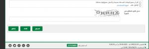 كود البناء الجديد شمال الرياض