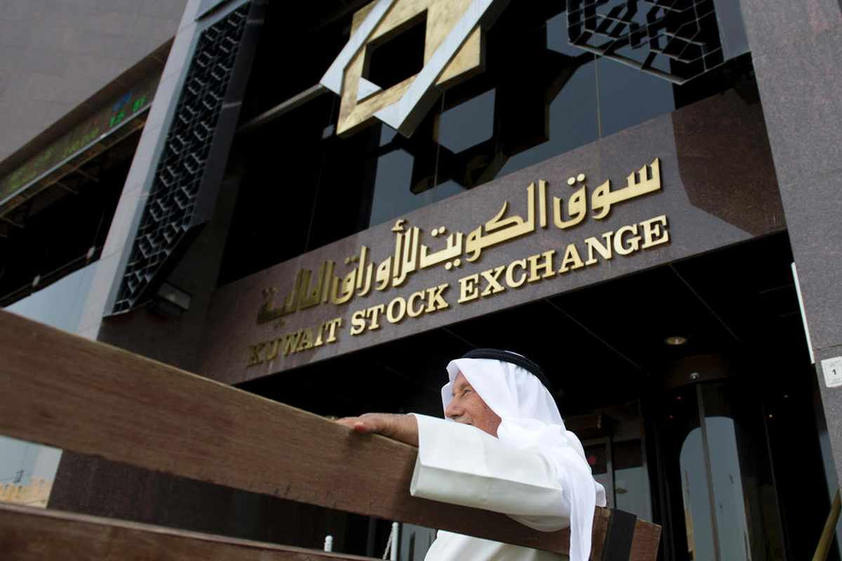 ما هي الشركات المدرجة في بورصة الكويت 2021