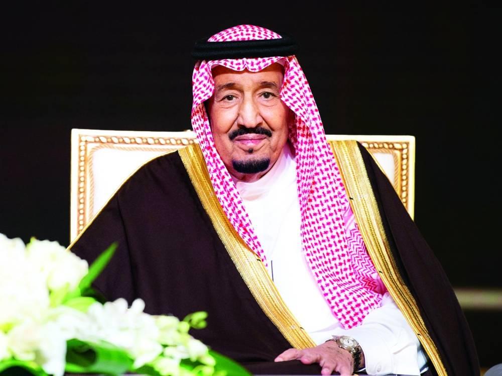 من هي اكبر بنات الملك سلمان بن عبد العزيز