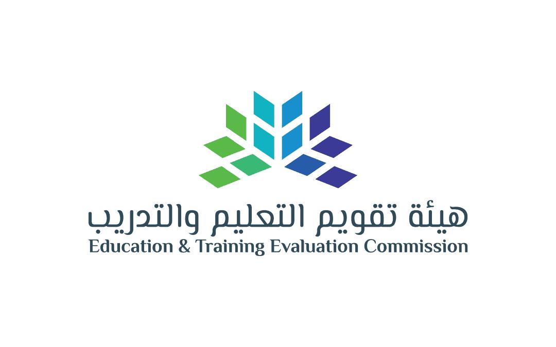 موعد اختبار الرخصة المهنية 1443 لشاغلي الوظائف التعليمية