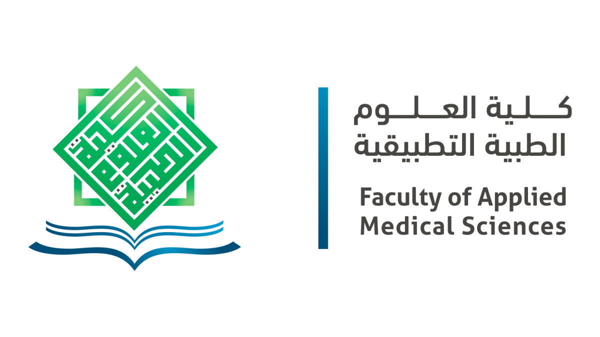 نسبة القبول في كلية العلوم الطبية التطبيقية الجبيل 1443