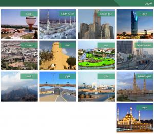 الاستعلام عن أسماء المقبولين في الشؤون الإسلامية