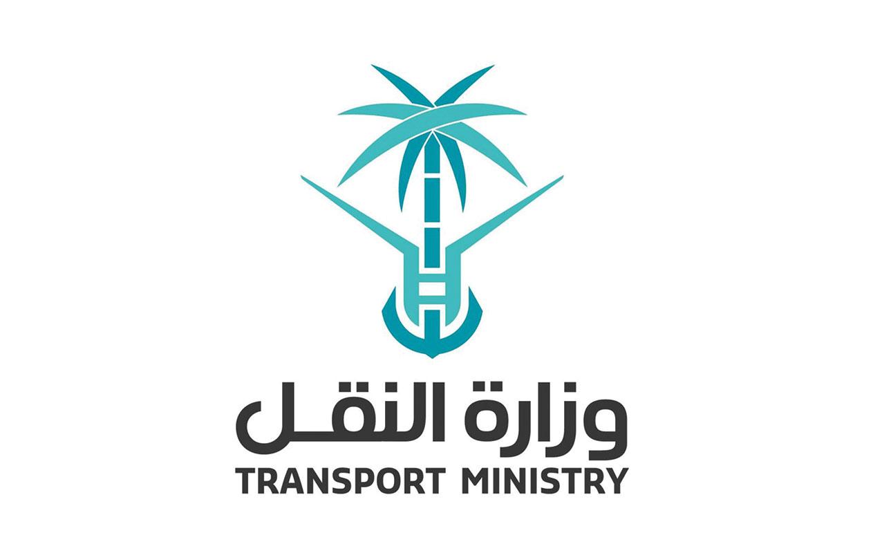 استعلام عن مخالفات وزارة النقل برقم الهوية في السعودية