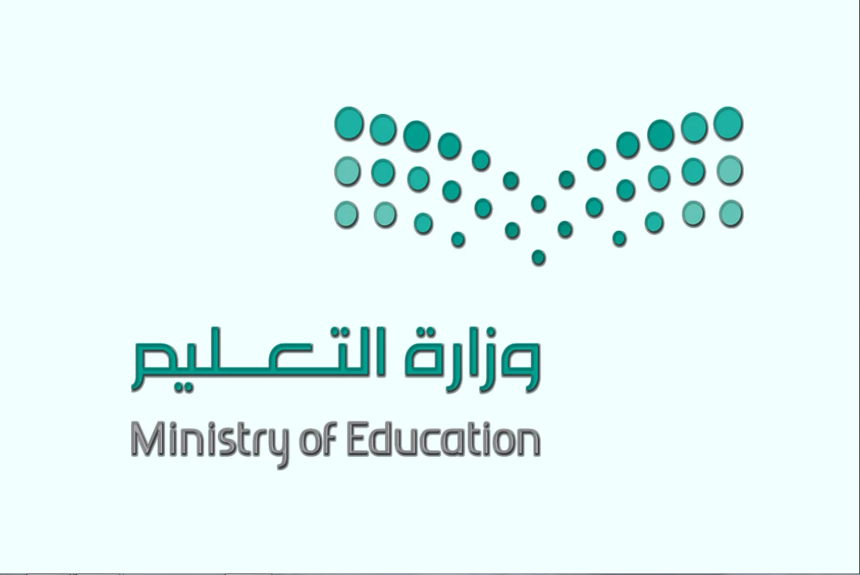 التقويم الدراسي 1443 للجامعات في السعودية