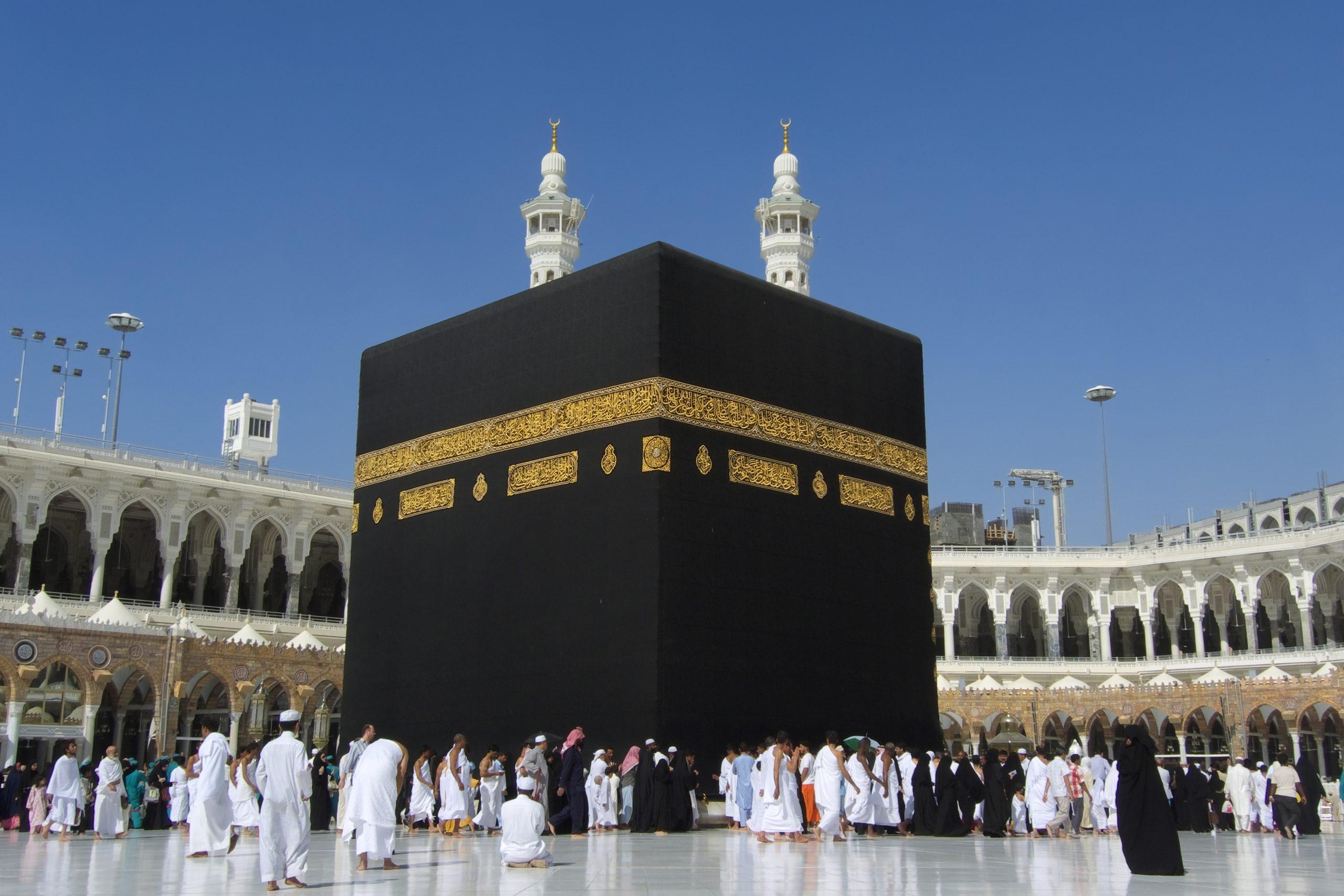 رابط وطريقة تسجيل الحج الإلكتروني السعودية 1443