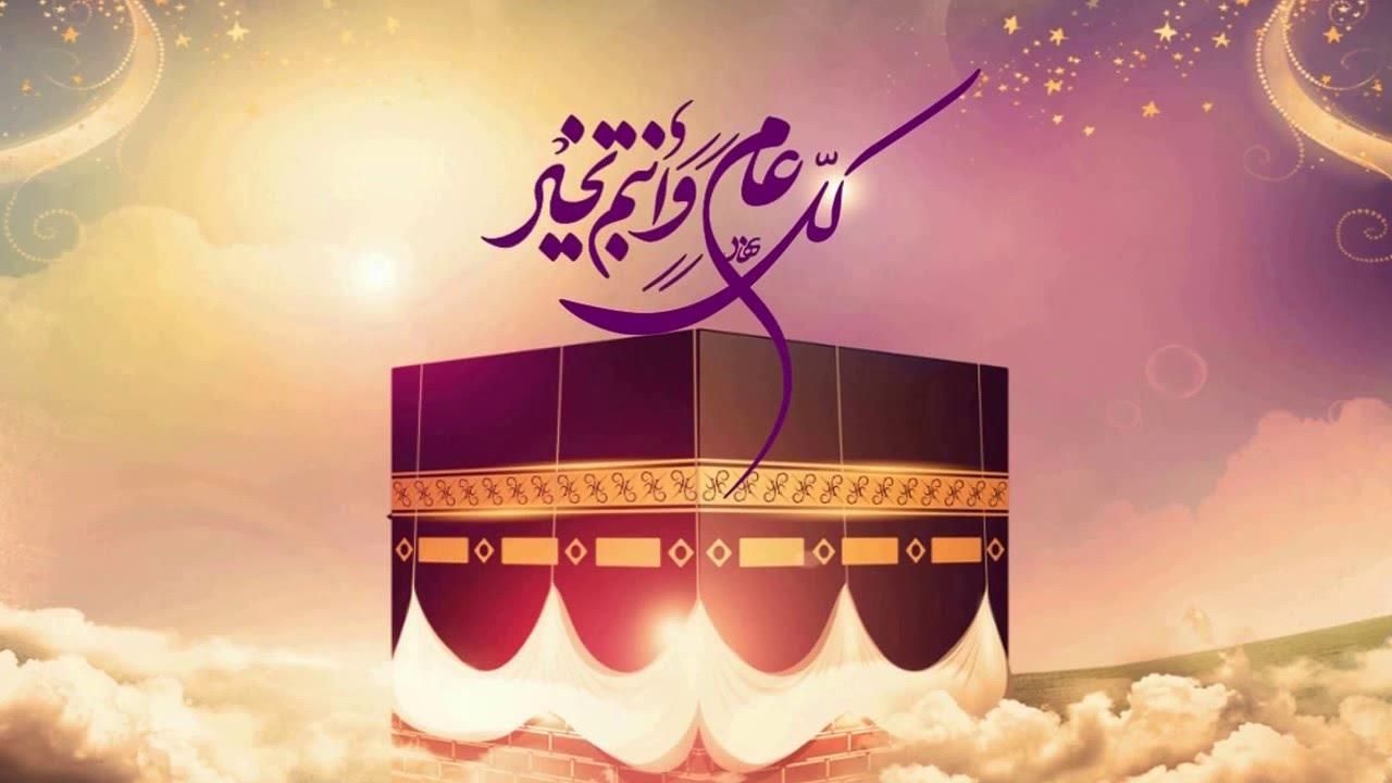 متى تبدأ إجازة عيد الأضحى 1442 في السعودية للقطاع الحكومي والخاص