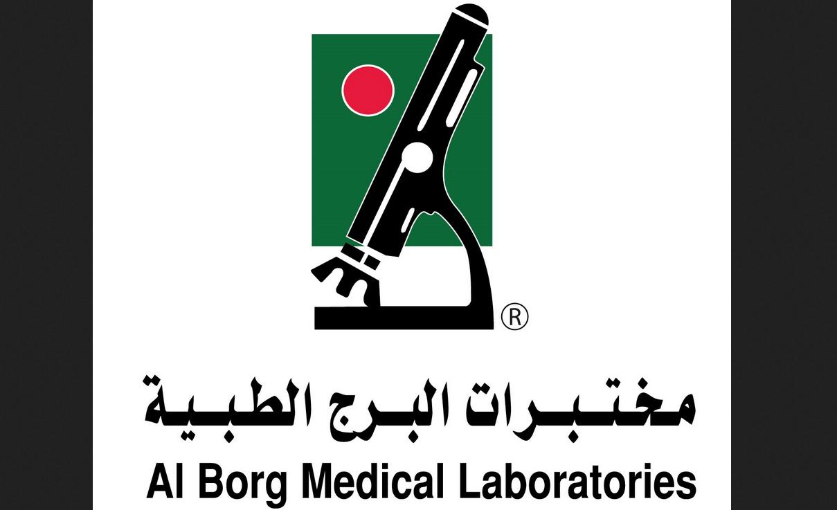 رابط مختبرات البرج الطبية حجز موعد