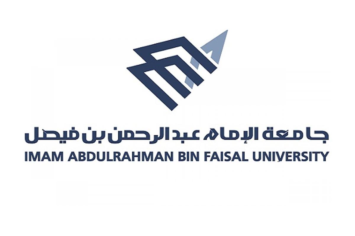 موعد التسجيل في جامعة الدمام 1443