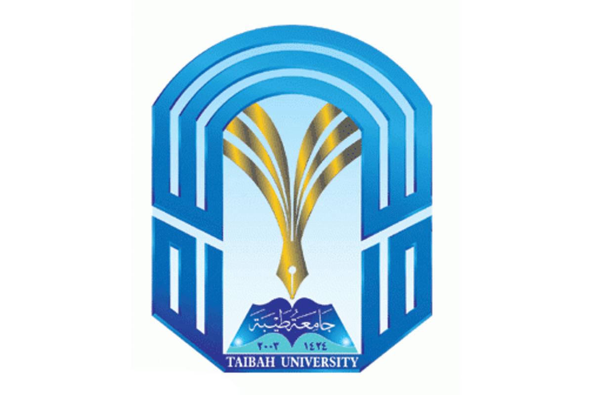 أسماء المقبولين في جامعة طيبة 1443