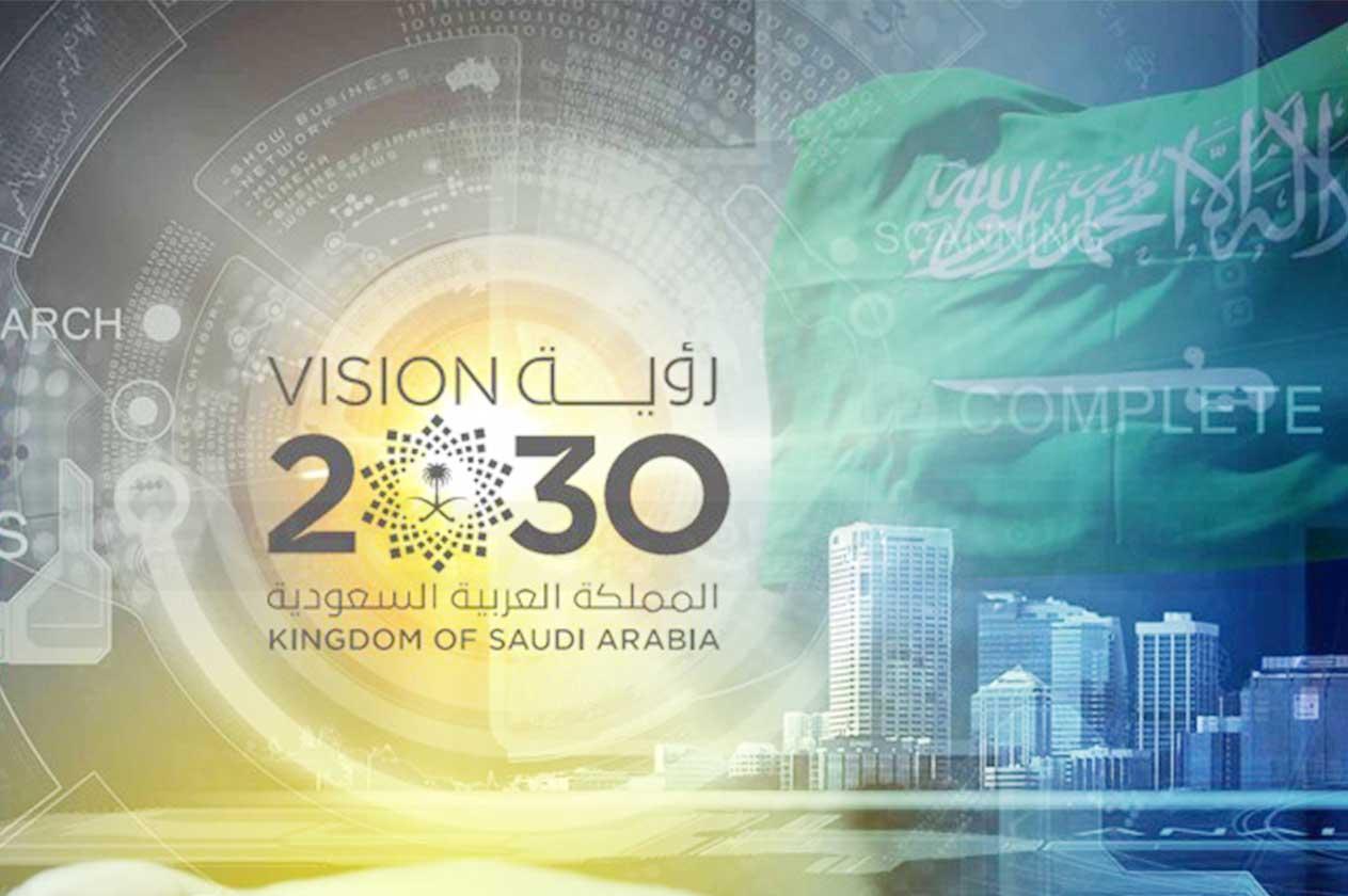 أفضل تخصصات رؤية 2030