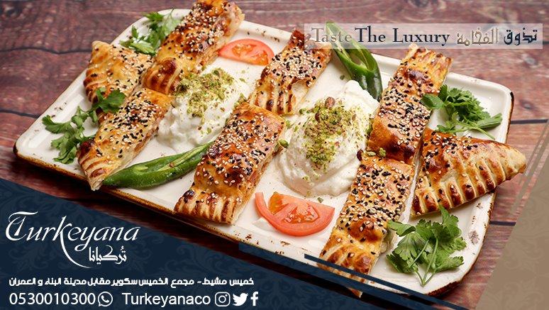 أفضل مطاعم خميس مشيط 1443