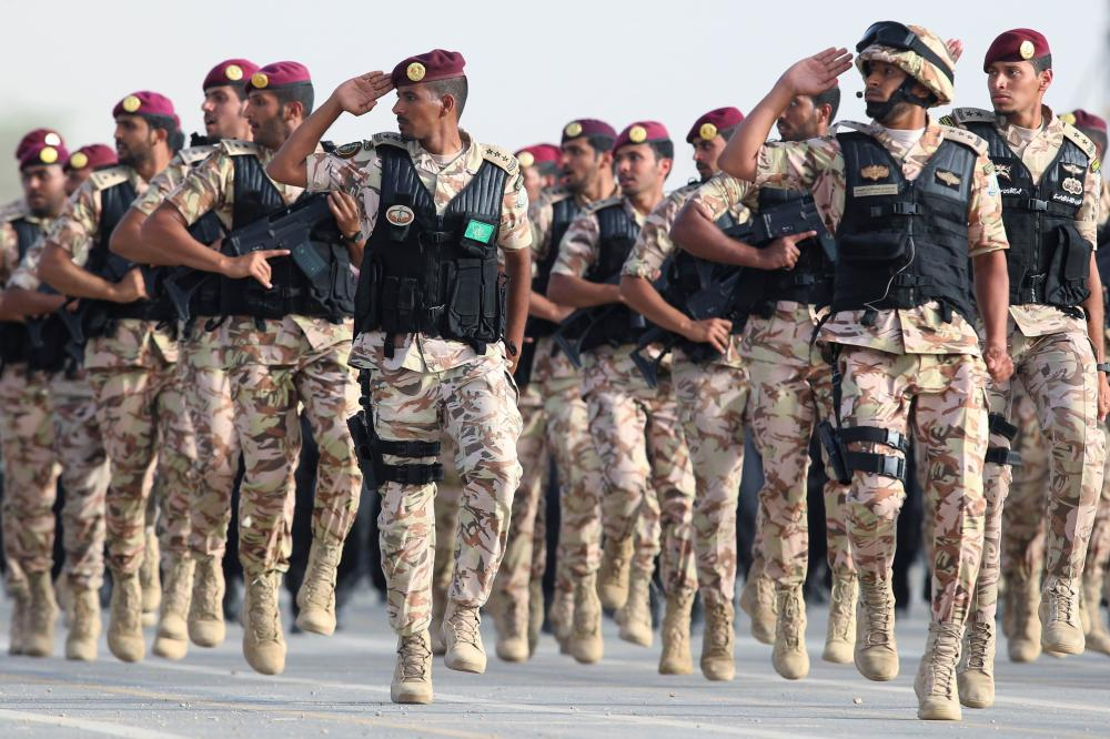 التقديم على القوات الخاصة للامن والحماية 1443