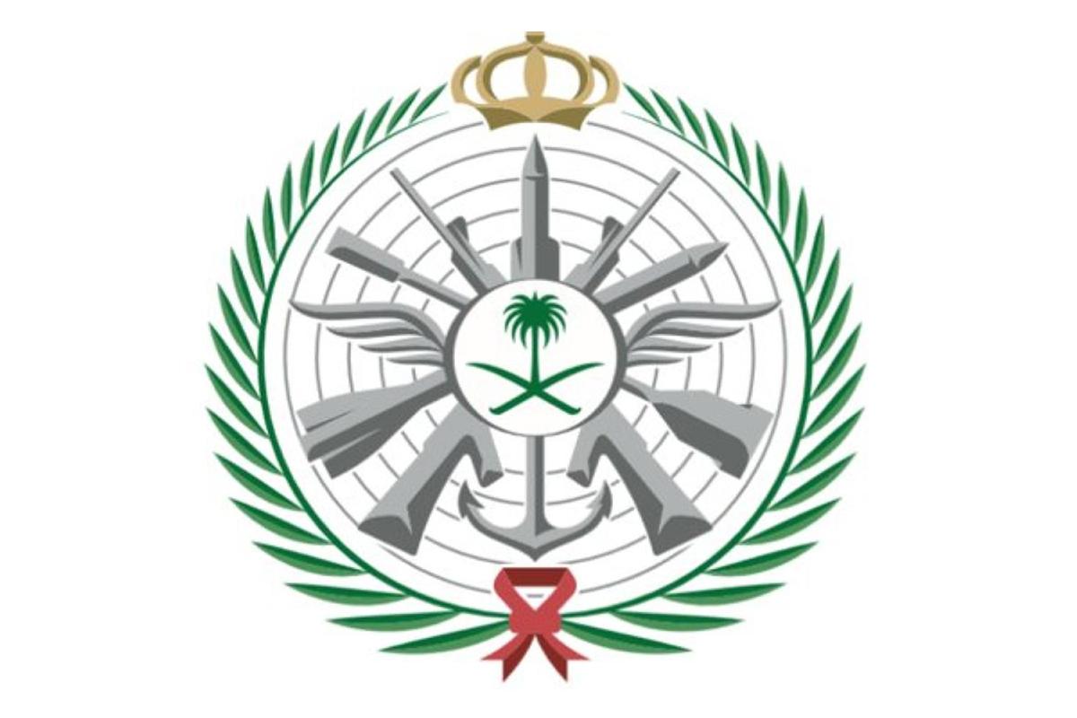 رابط التقديم على وظائف وزارة الدفاع للنساء 1443