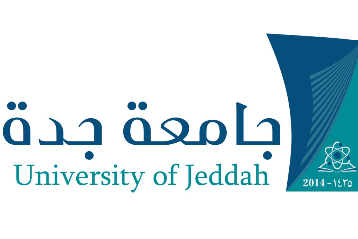 السنة المشتركة للتخصصات الانسانية جامعة جدة 1443