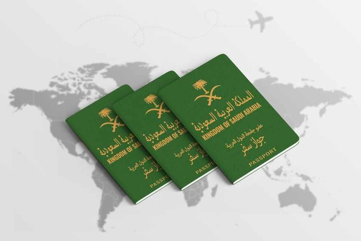 انواع جوازات السفر السعودية والفرق بين الجواز الدبلوماسي والخاص