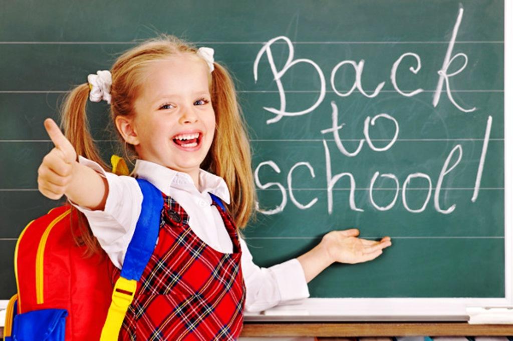 تجهيزات المدرسة للبنات 2021