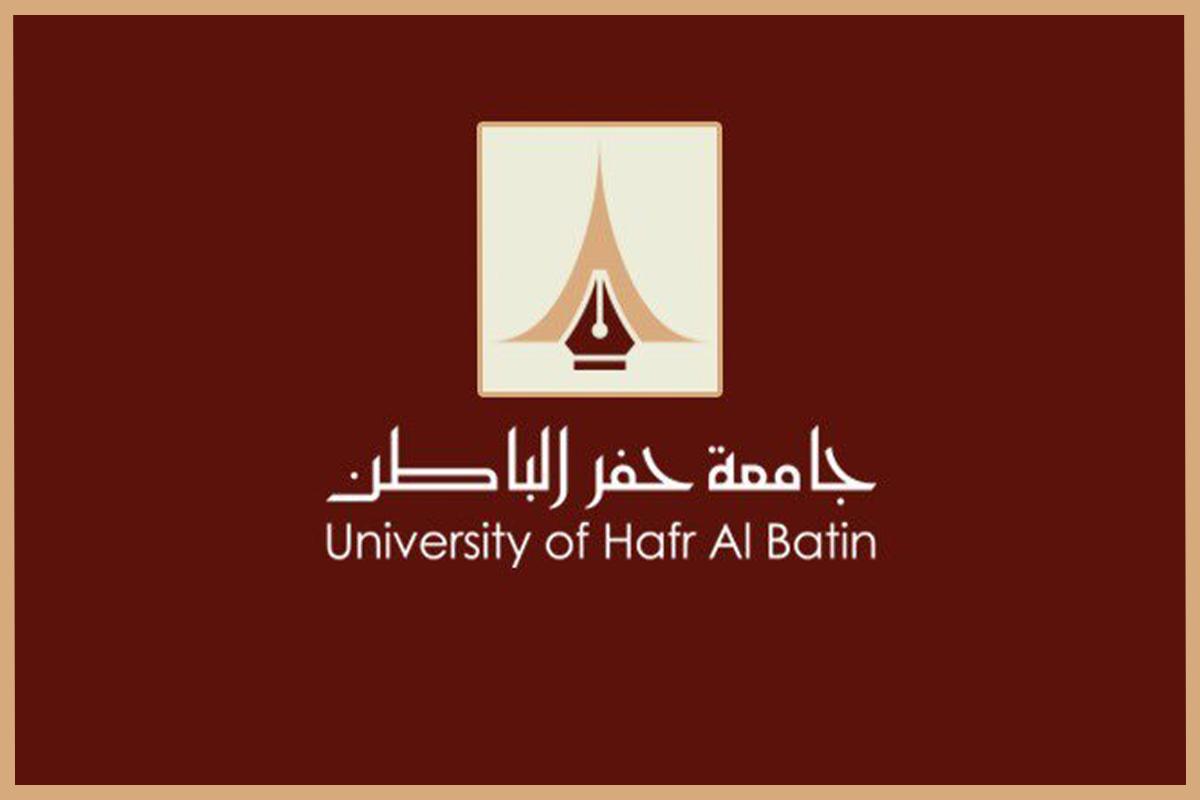 تخصصات جامعة حفر الباطن للبنات 1443