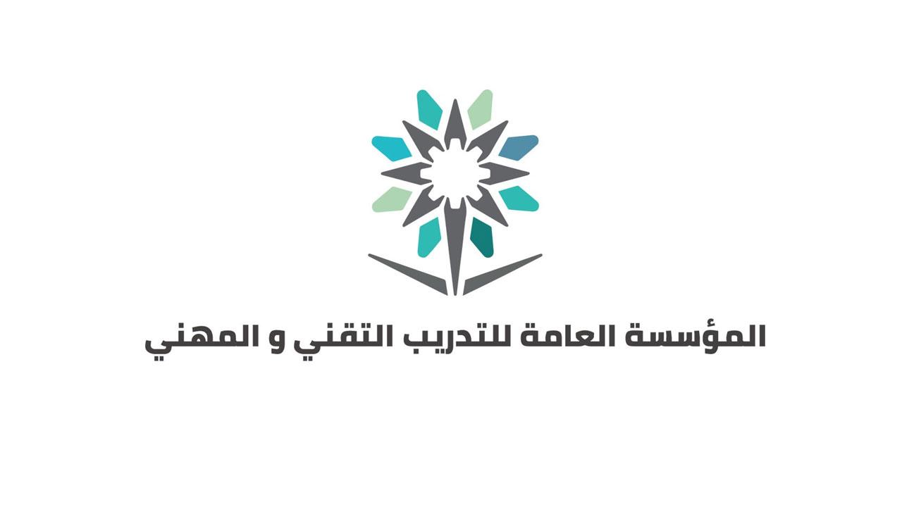 تخصصات الكلية التقنية للبنات الرياض 1443