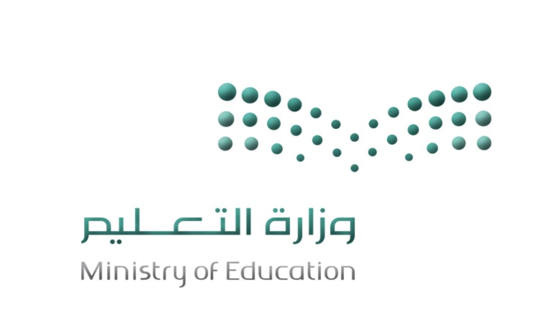 جدول اجازات المدارس 1443 بالسعودية