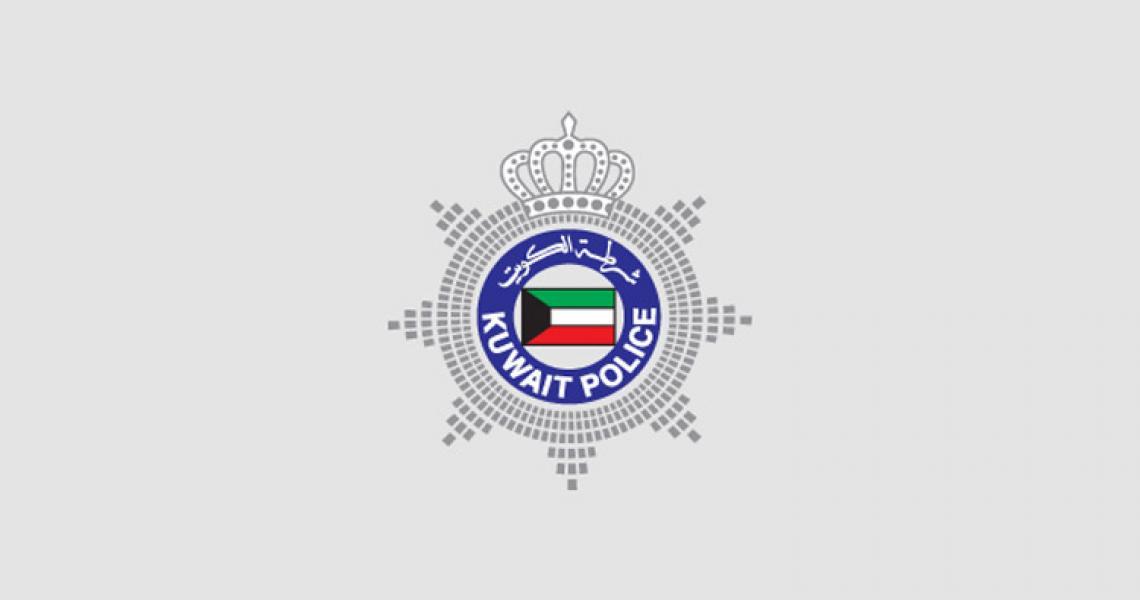 شروط قبول كلية الضباط الكويت 2021