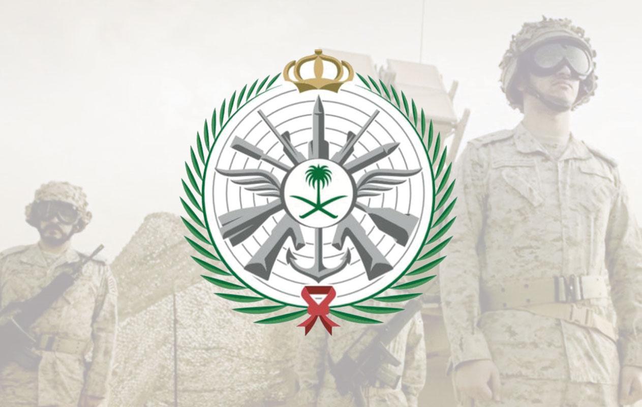 شروط وظائف وزارة الدفاع 1443 ورابط التقديم