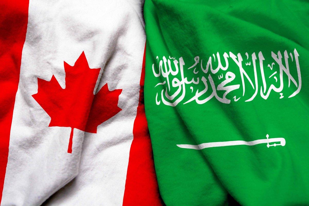 طريقة الهجرة إلى كندا من السعودية 2022