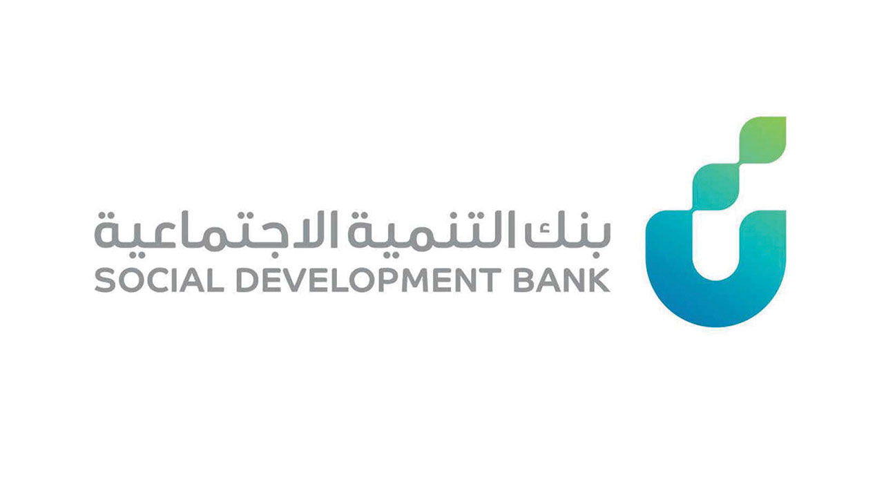 طريقة سداد بنك التنمية الاجتماعية 1443
