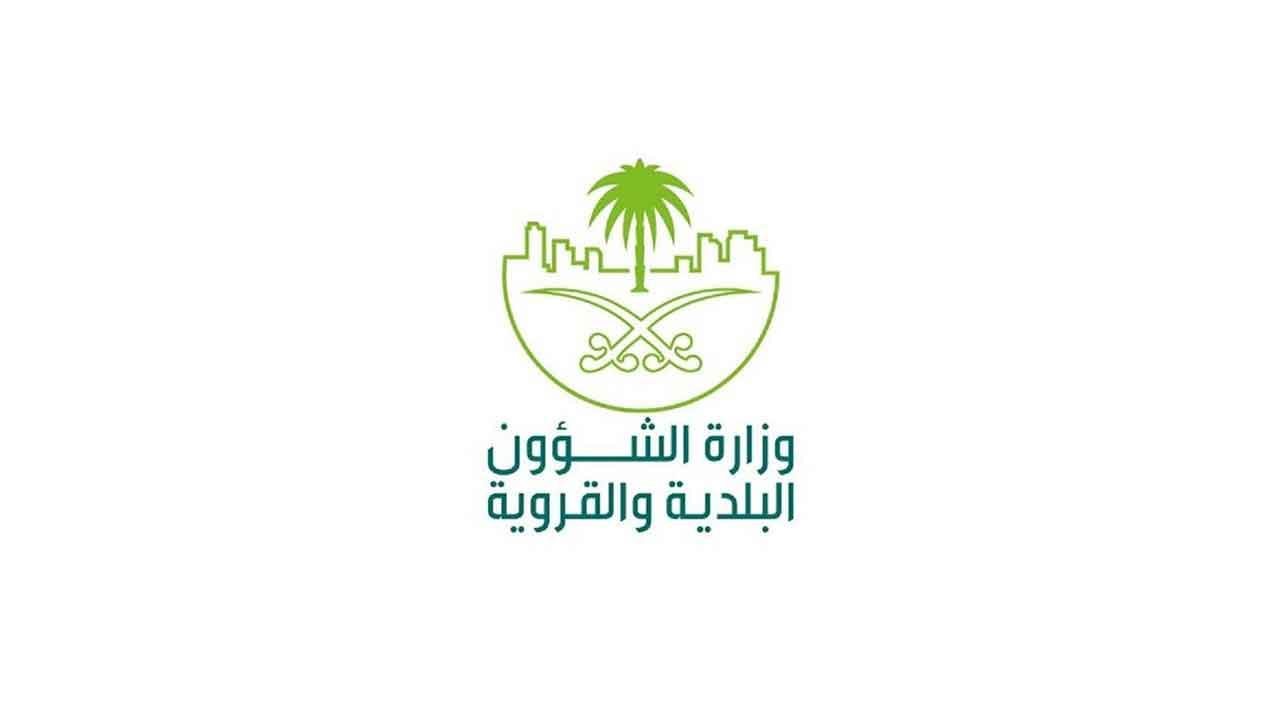 كم رسوم النفايات في السعودية 1443