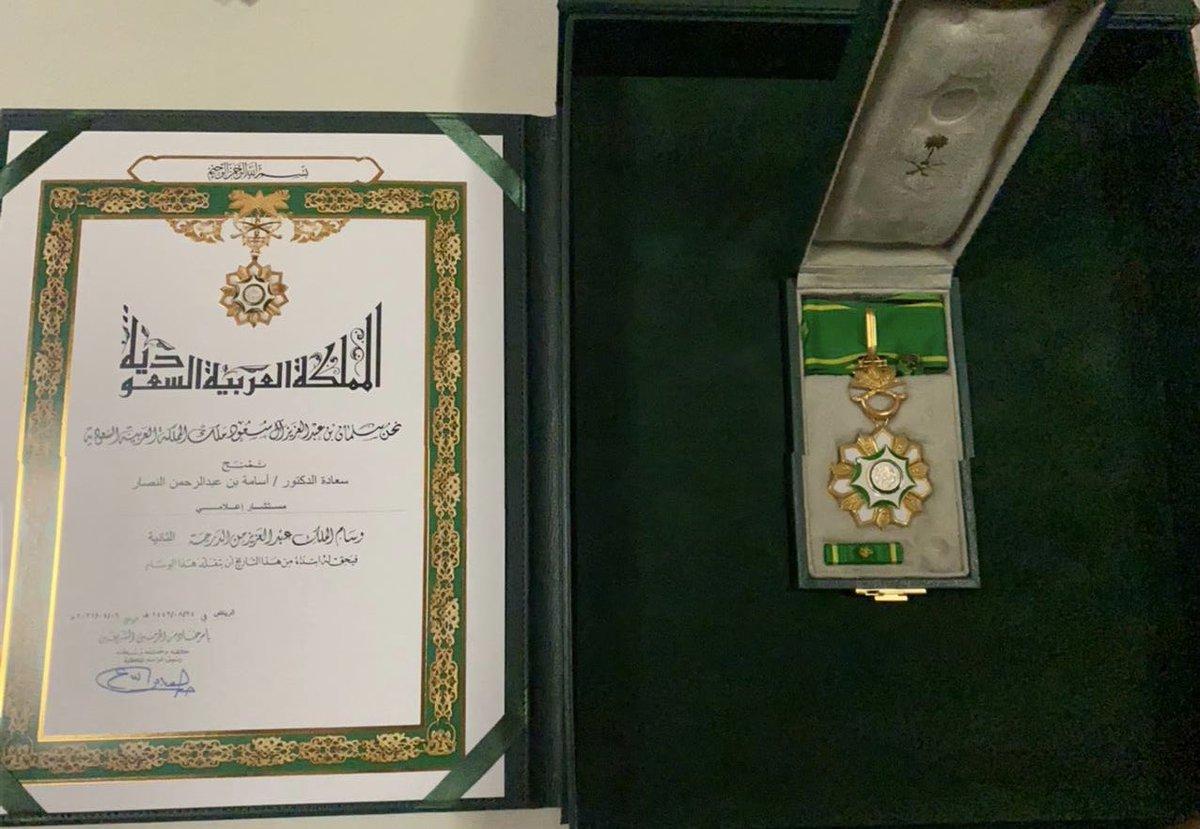 ما أعلى وسام في المملكة العربية السعودية