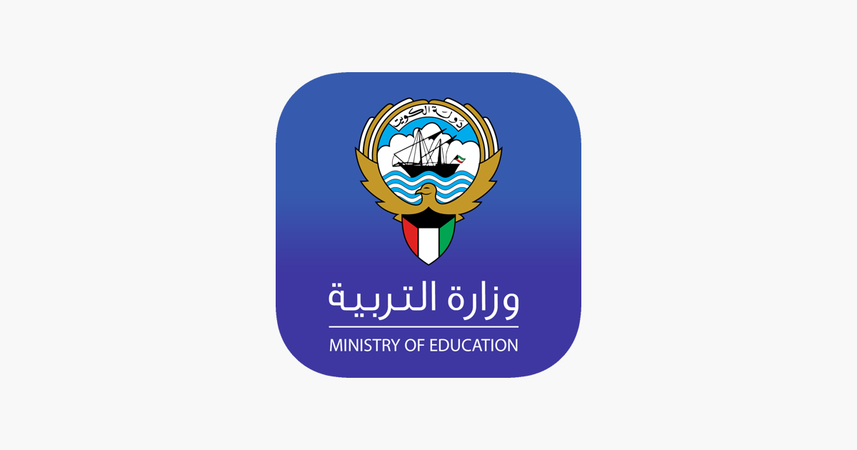 متى تبدأ الدراسة في الكويت 2021