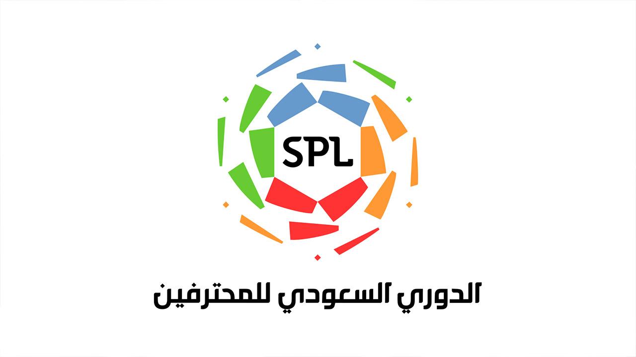 متى موعد نهاية فترة الانتقالات الصيفية في الدوري السعودي 2021