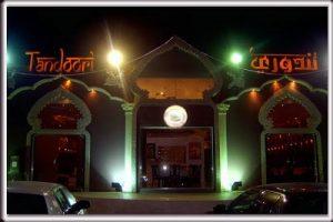مطعم تندوري