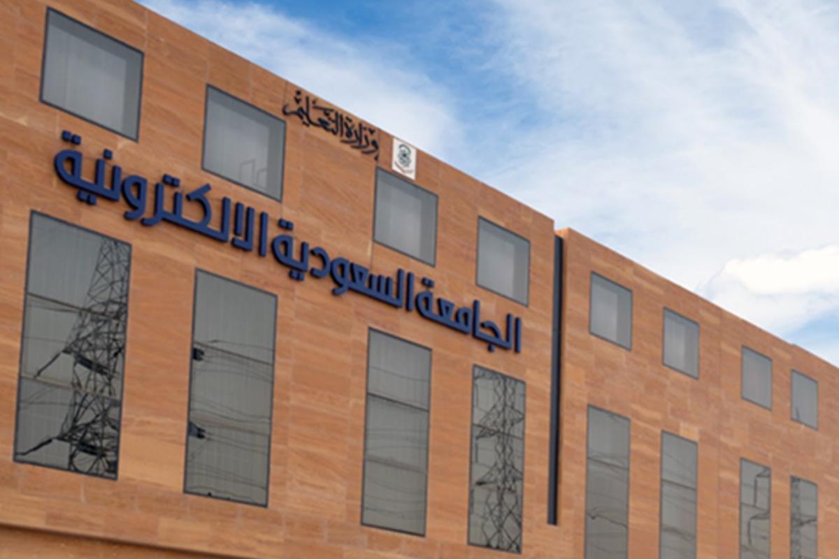 نظام الجامعات الجديد 1443