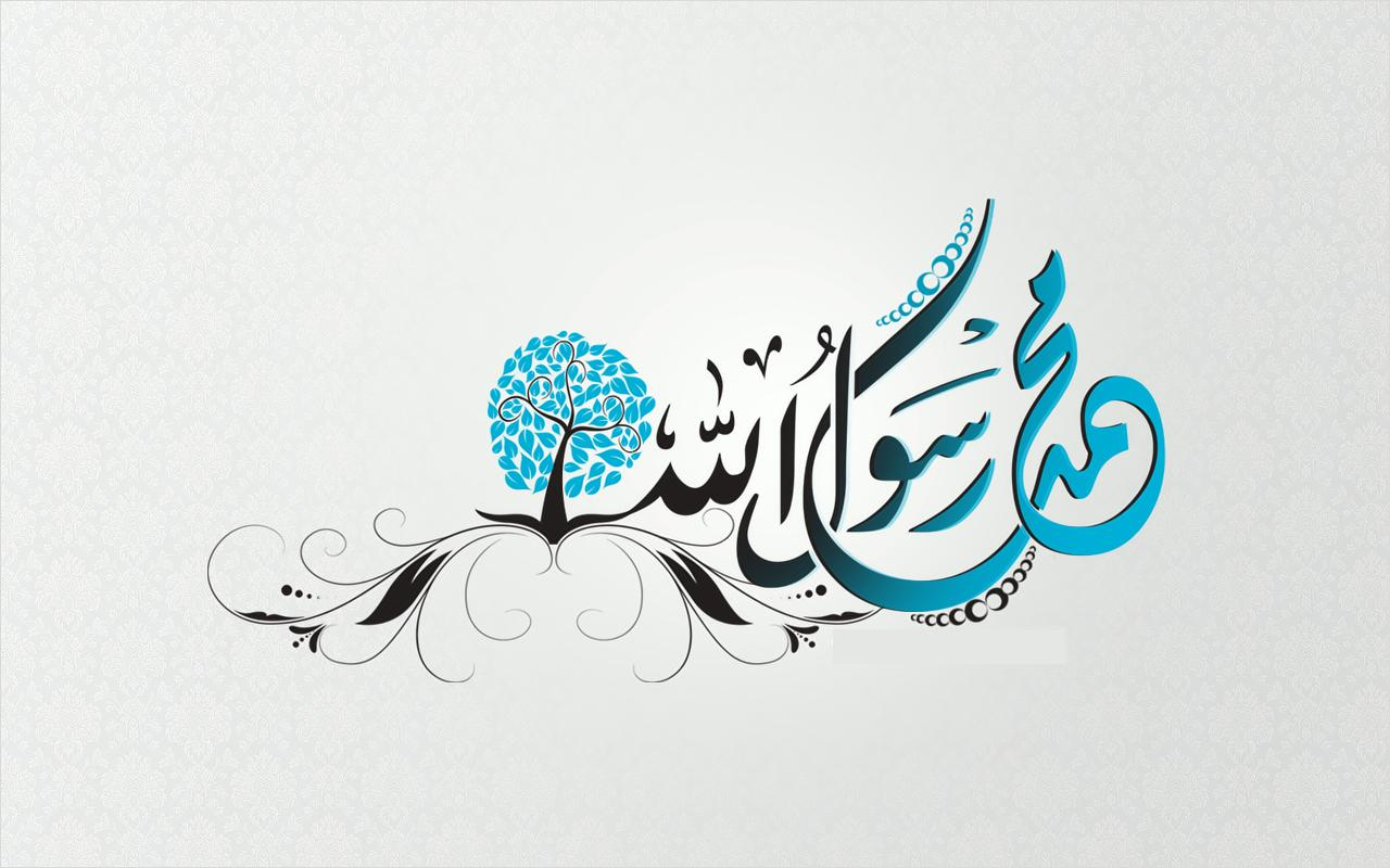 هل دعوة النبي خاصة بالعرب ام للناس اجمعين