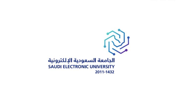 معلومات عن الجامعة السعودية الالكترونية