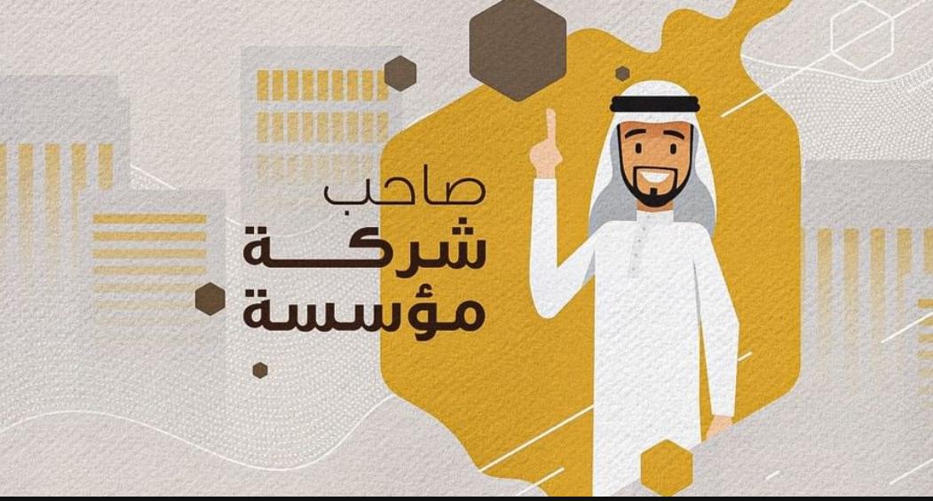 أكثر الأنشطة التجارية ربحاً في السعودية 2022