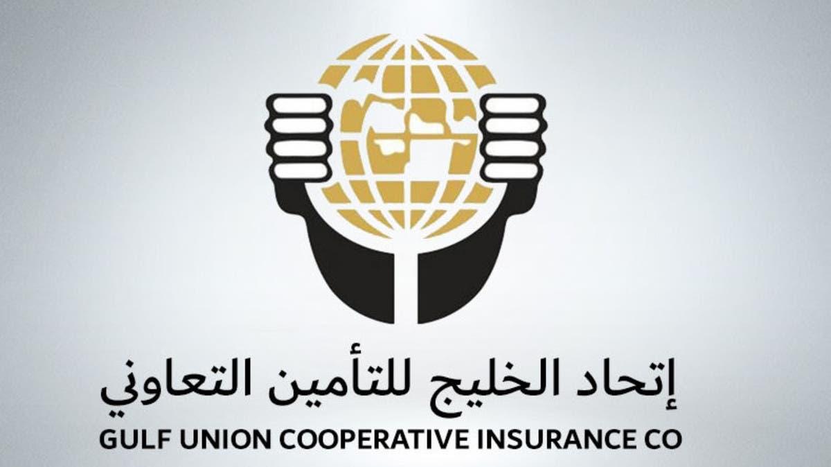 المستشفيات التي يغطيها تأمين اتحاد الخليج الطبي