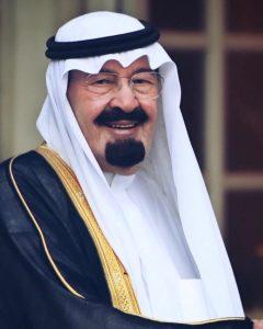 الملك عبد الله بن عبد العزيز آل سعود