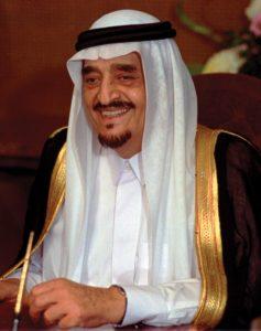 الملك فهد بن عبد العزيز آل سعود