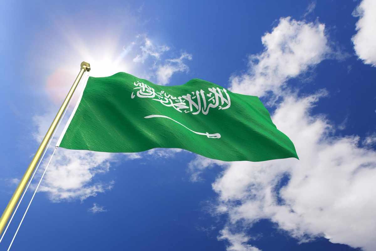 تاريخ اليوم الوطني للمملكة العربية السعودية هو