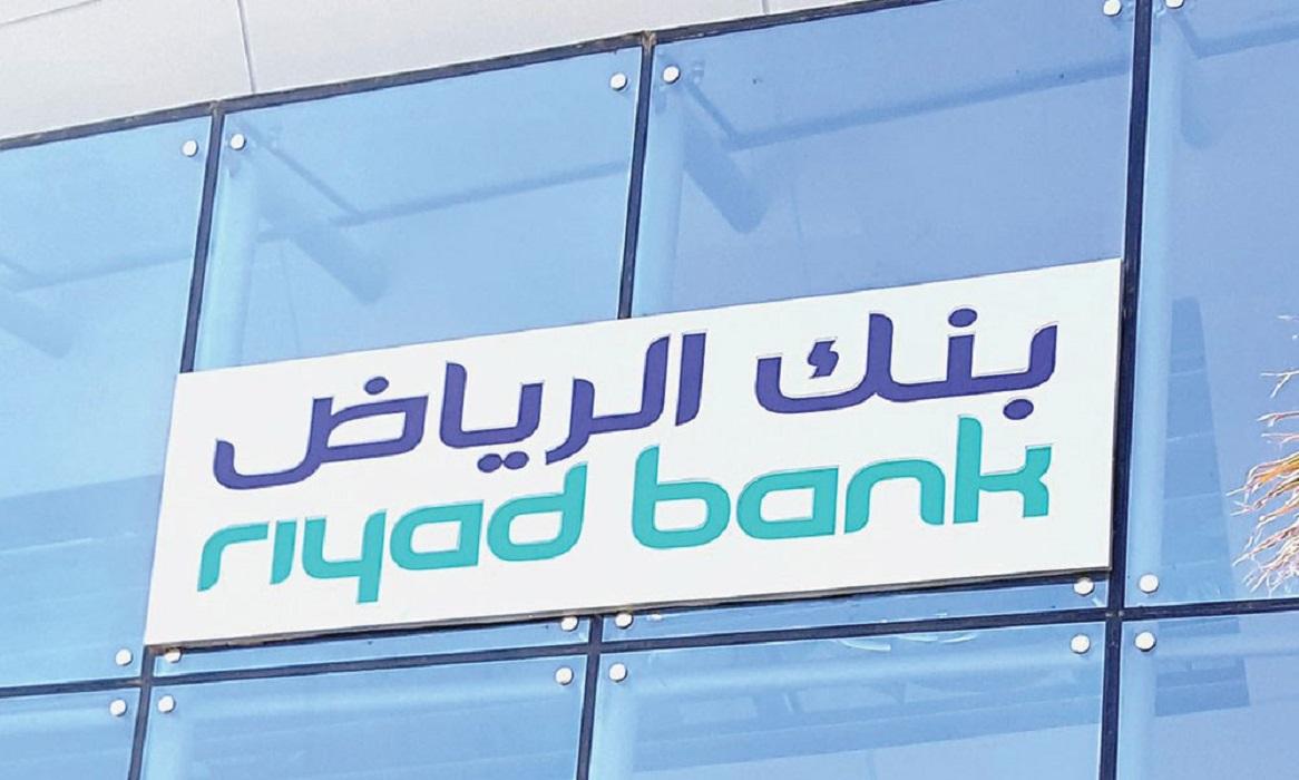 تحديث بيانات بنك الرياض أون لاين