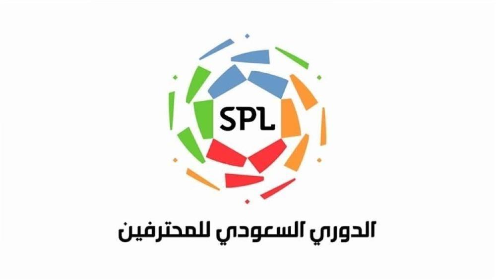جدول مباريات الدوري السعودي الجديد 1443