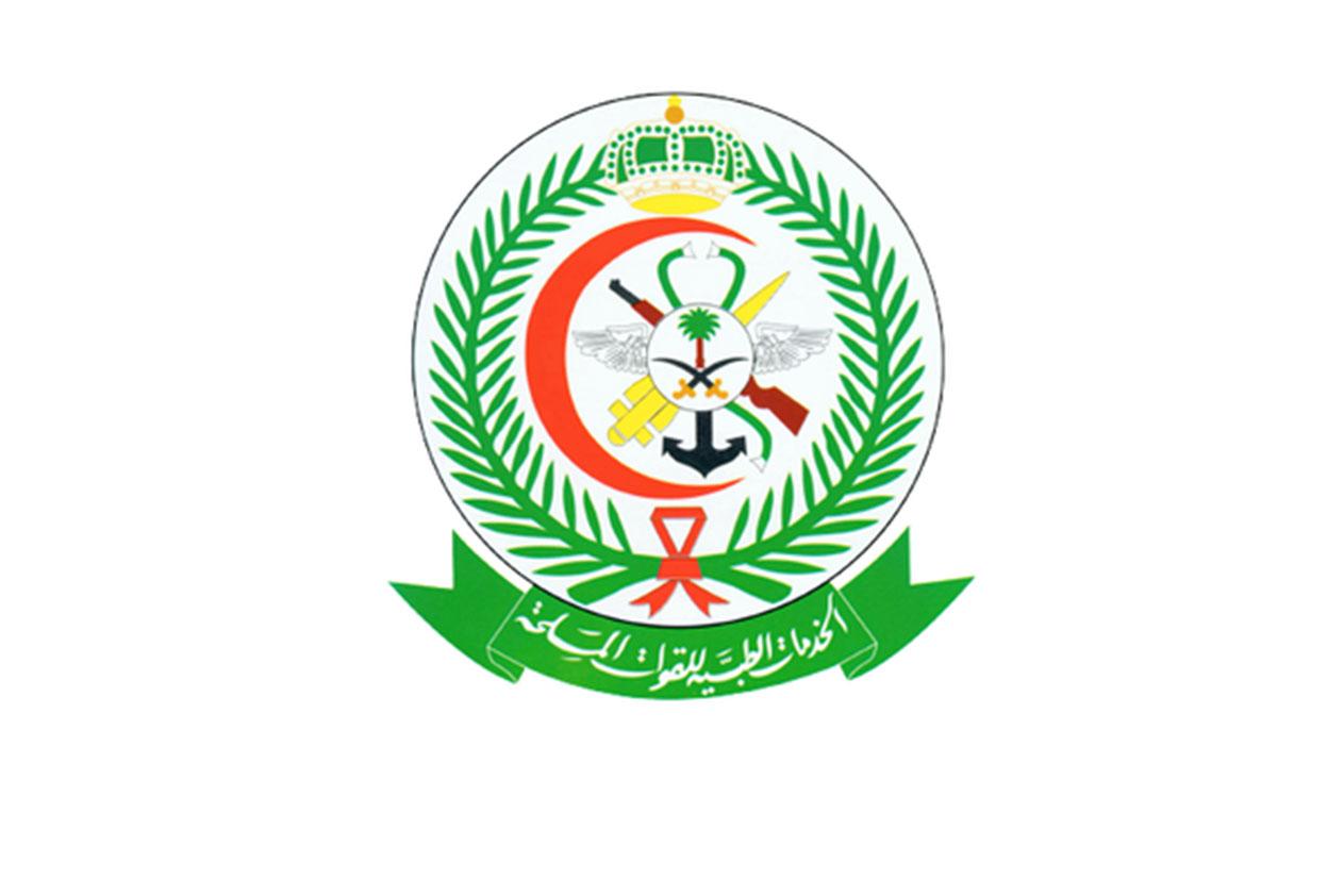 خدمة حجز موعد القاعدة الجوية بالظهران