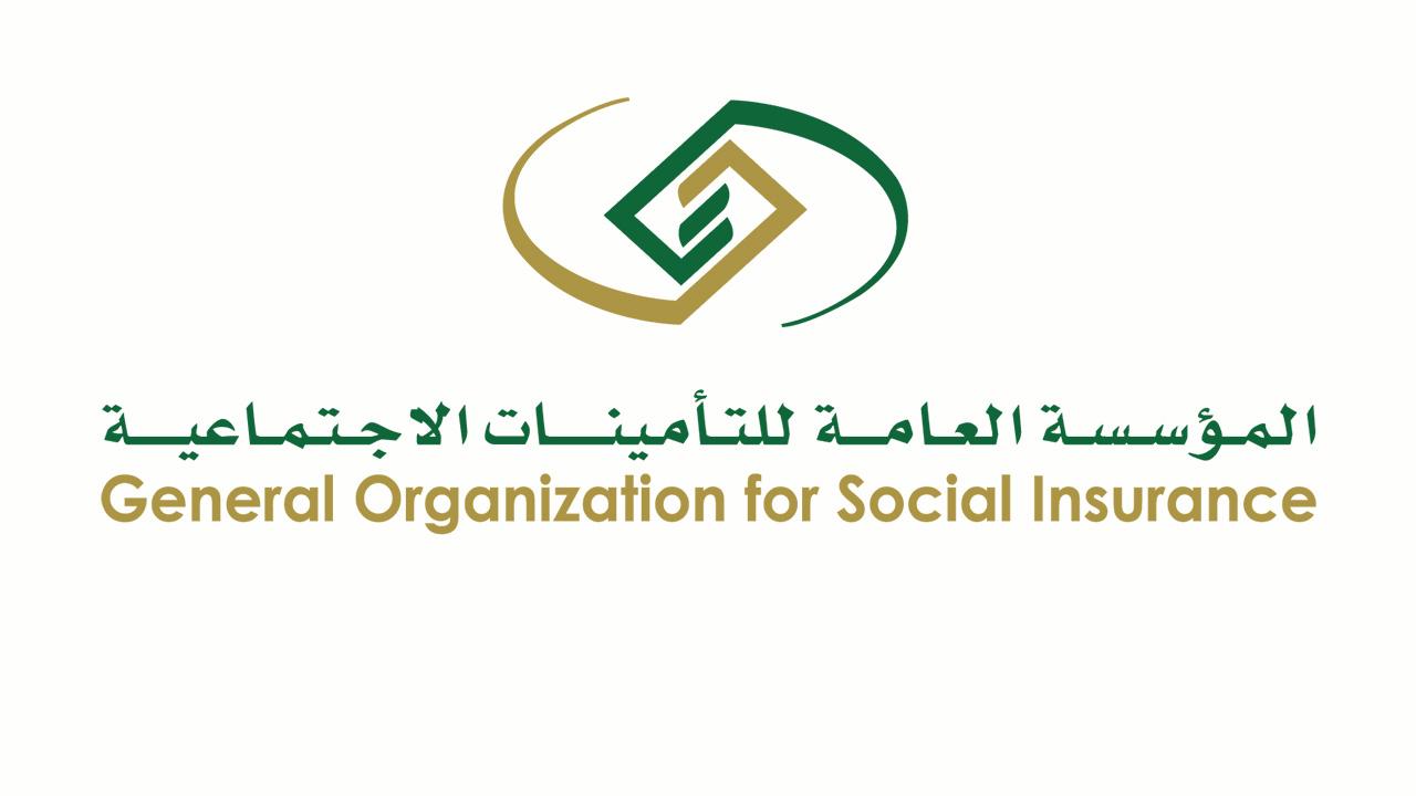 شروط التقاعد المبكر في التأمينات الاجتماعية 1443