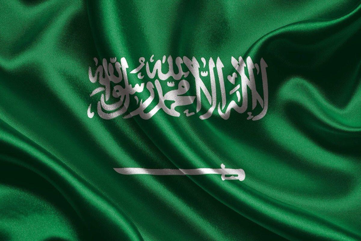 كيف نحافظ على العلم الوطني السعودي