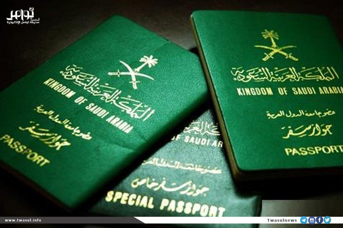 ما هو الجواز الدبلوماسي