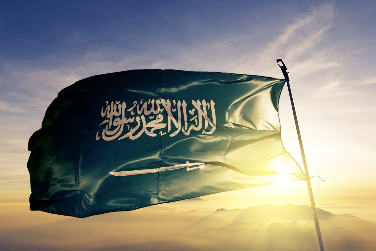 ملوك المملكة العربية السَّعودية بالترتيب