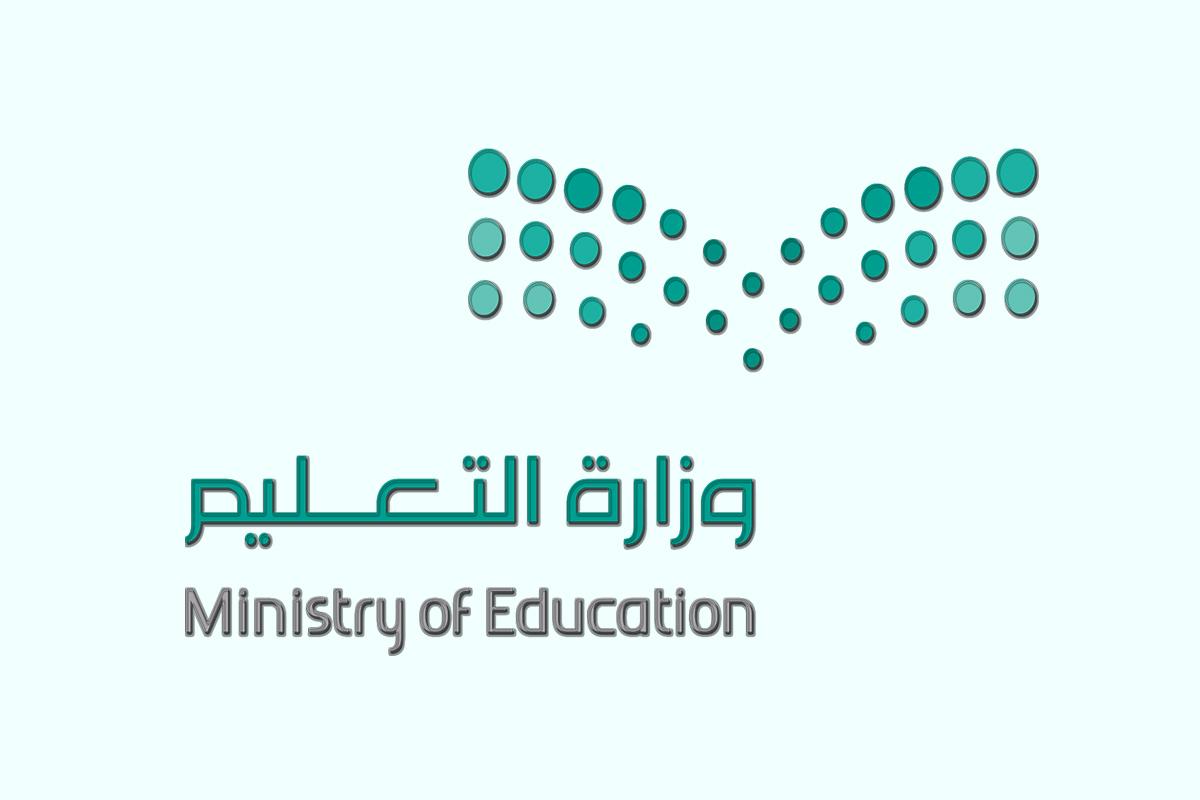 نظام السنة الواحدة للثانوية العامة في المملكة العربية السعودية